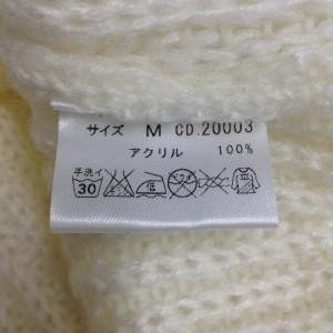 イング オフタートルニット A9482 白 / ホワイト INGNI
