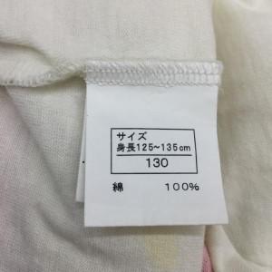 ヒステリックス キッズ Tシャツ 130? 0082100849116 HYSTERICS