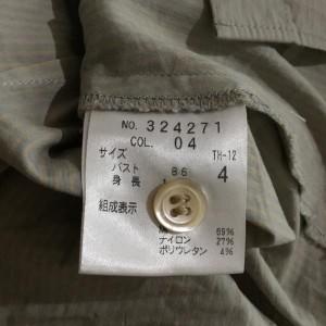 セオリー 長袖はおり B0556 灰色 / グレー THEORY ストライプ 綿 コットン、ナイロン、ポリウレタン