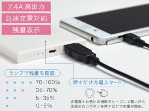 大容量 モバイルバッテリー スマホ 充電器 バッテリー 充電 パナソニック製セル電池使用 Xperia iphone AQUOS ポケモンGO