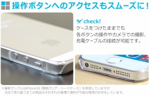 501SO Xperia Z5 ソフトバンク softbank スマホカバー ケース 005257 チェック・ボーダー ハードケース 携帯ケース スマートフォン カバ
