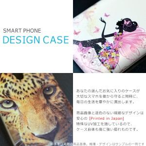 SO-02H Xperia Z5 Compact ドコモ docomo ケース 002037 ラブリー ソフトケース 携帯ケース スマートフォン カバー