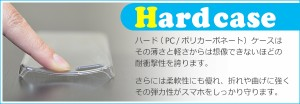 INFOBAR A02 by iida au エーユー スマホケース インフォバー  003817 ラブリー ハードケース 携帯ケース スマートフォン カバー