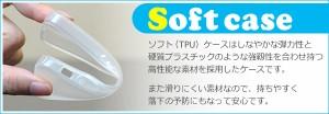 501SO Xperia Z5 ソフトバンク softbank スマホカバー ケース 004508 クール ソフトケース 携帯ケース スマートフォン カバー