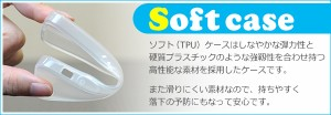 SH-01H AQUOS ZETA スマホケース docomo ドコモ 001717 日本語・和柄 ソフトケース 携帯ケース スマートフォン カバー