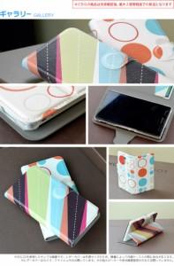 手帳タイプ スマホケース カバー iPhone SE 002760 フラワー