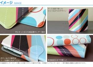 手帳タイプ スマホケース カバー N-01D 009740