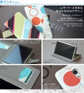 手帳タイプ スマホケース カバー iPodtouch6 005588 チェック・ボーダー