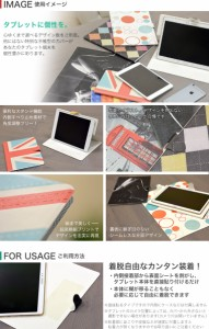 005347 全機種対応 タブレット arrows ASUS MeMO Pad Nexus ipad Surface lenovo apple