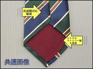 日本製 メガネ拭き付ネクタイ 洗濯機OK 赤紫×白 ストライプ FP KOJI YAMAMOTO メール便OK
