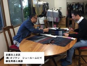 西陣織 フォーマルネクタイ◇白◇杉綾◆シルク100%◇日本製◆礼装◆結婚式・披露宴 メール便可