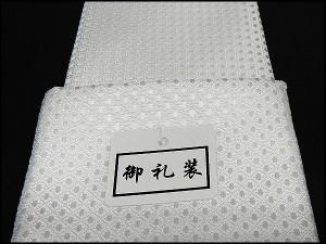 フォーマルネクタイ チーフ付 白 マイクロ格子 甲州織 ポリエステル100% 結婚式・披露宴 日本製  NK16 メール便選択可能