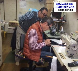 リング付ナロータイ ポケットチーフ付 ブルー系 ペイズリー 日本製 甲州織 ポリエステル100% メール便可 RNT2-3