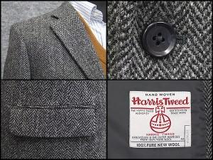英国生地 [Harris Tweed]ハリスツイード ベーシックジャケット [AB体][BB体] 鼠系/ヘリンボーン シングル2釦 秋冬物