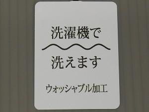 日本製ネクタイ 洗濯機OK ワイン×銀×鼠 ポロ チェック 甲州織 メール便OK