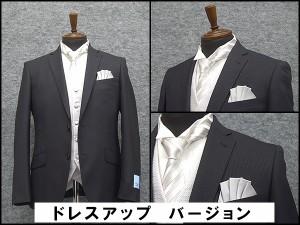 [le samourai homme ALAIN DELON] サムライ スタイリッシュ2釦シングルスーツ 炭黒縞 [Y体][AB体]メンズ パーティスーツ