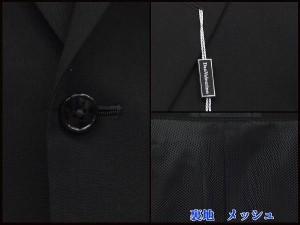 礼服 シングル 盛夏物 超黒 ダンバレンチノ ベーシックフォーマルスーツ 2釦 ワンタック [A体][AB体][BB体][E体]