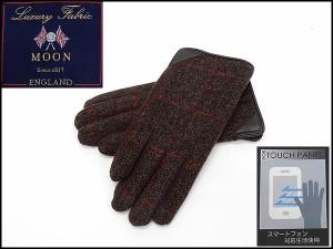 ◆手袋◆MOON×羊革 スマートフォン対応生地 茶系窓枠格子 ムーンツイード メンズ グローブ メール便可 MOON-W03