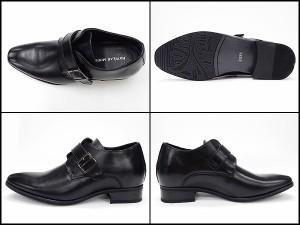 ★7cm UP シークレットシューズ★黒★ビジネスシューズ ヒールアップ 靴 モンクストラップ メンズ SSH5