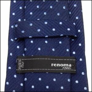 ◇renoma◇イタリア製ネクタイ◇紺◇ドット+ストライプ◇シルク100%◇メール便可 REN23 レノマ