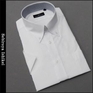 BODY WILD(ボディワイルド) 半袖 ワイシャツ ボタンダウン 白 ドビーストライプ 形態安定 ドレスシャツ スリム BW01