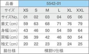 ☆United Athle 7.6オンス ヘヴィーウェイト コットン ポロシャツ 半袖 白 鹿の子 S〜XXL ビズポロ UA5542-01WH