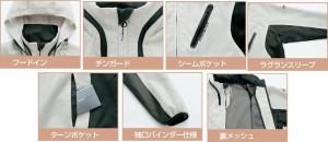 カラージャンパー 男女兼用 フードインジャケット AZ-10301 アイトス 4L 5L(10301az-bb)