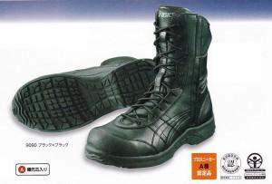 安全靴 アシックス FIS500 長編上げ セーフティースニーカー(fis500)