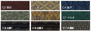 作業ベルト 和風 畳縁ベルト たたみべり EN10050 日本製(1522786)
