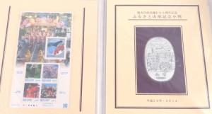 平成26年地方自治法施行60周年記念ふるさと記念小判記念切手シート付特別セット 山形県 SV(36775)