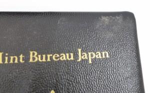 ミントセット 1991年 平成3年 プルーフ貨幣セット(37699)