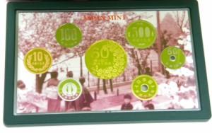 平成19年 桜の通り抜け2007プルーフ貨幣セット 通り抜け再開六十周年記念 松月 特製メダル入(37846)