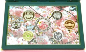 平成18年 桜の通り抜け2006プルーフ貨幣セット 桜の通り抜け百二十回記念 大手毬 特製メダル入(37848)