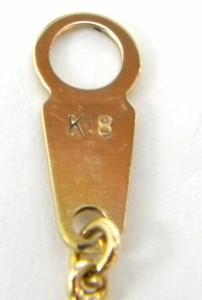 ベネチアンチェーンネックレス ネックレス ゴールド/K18YG レディース 全長41cm【中古】(37916)