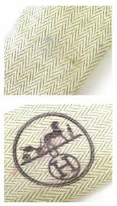 エルメス HERMES 靴べら ショート セリエ付き ダークブラウン ブナ材×レザー 男女兼用 【中古】(39182)