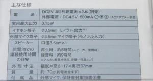 オーム電機 OHM ポータブルカセットレコーダー CAS-R384Z(41666)