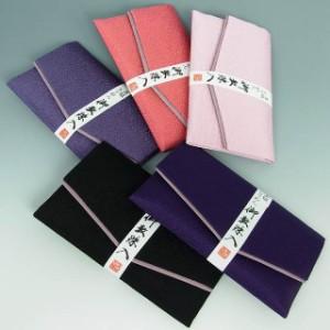 数珠 念珠入れ 数珠袋 女性用(ojyuzu-ire-2)