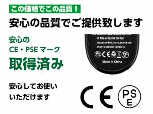 【送料無料】マキタ makita BL7010 7.2V 2.2Ah 2200mAh 互換バッテリー リチウムイオンバッテリー ペンインパクトドライバー(makita-bl70