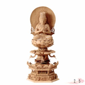 仏像 白檀 六角台座ケマン付 大日如来 円光背 金泥書 2.5寸 仏具 仏教 本尊 仏壇 Butsuzo a Buddhist image a statue of Buddha(17-2-25)