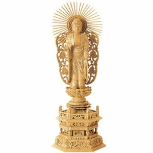 仏像 楠木 地彫 六角台座 西立弥陀 金泥書 4.5寸 仏具 仏教 本尊 仏壇 Butsuzo a Buddhist image a statue of Buddha(22-4-45)