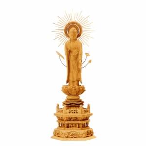 仏像 本柘植 六角台座 東立弥陀 東型光背 4.5寸 仏具 仏教 本尊 仏壇 Butsuzo a Buddhist image a statue of Buddha(30-3-45)