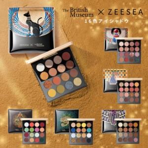 アイシャドウパレットZEESEA(ズーシー) 大英博物館xエジプトシリーズ (16色)アイシャドウパレット 正規品 オフィスメイク 高発色