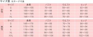 マギ ジャーファル コスプレ 衣装 cc0712s【あす楽対応】(cc0712s)