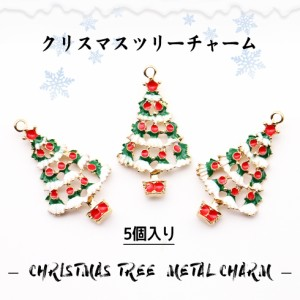 クリスマスツリー白の画像