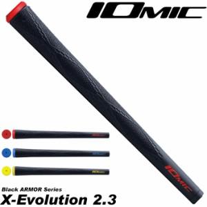 【数量限定特価】イオミック ブラックアーマー2 エックス エボリューション2.3 IOMIC Black ARMOR2 X-Evolution 2.3
