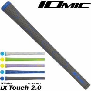 【限定発売】イオミック アイエックス タッチ 2.0 カラーズ バージョン2 IOMIC iX Touch 2.0 COLORS Ver.2