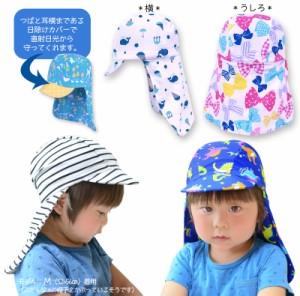 4c80efa4ce6c3 ネコポス対応(送料216円) 日よけ スイムキャップ 帽子 キッズ 女の子 男の子 子供 つば付 水泳帽 女児 男児 こども ザジーザップス
