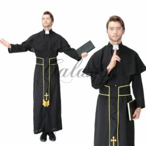 ハロウィン 神父 修道士 教父 牧...