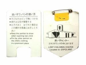 Vintage EXPO '70 大阪万博「迷い子バッチ」Lost Badge エキスポ ヴィンテージ ビンテージ EXPO70 041321