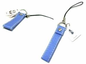 【新品】一澤帆布×KIRIN生茶 携帯ストラップ (Cell phone strap) 046131